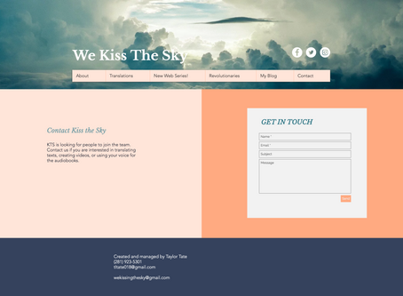 We Kiss the Sky: Making philosophy accessible one translation at a time