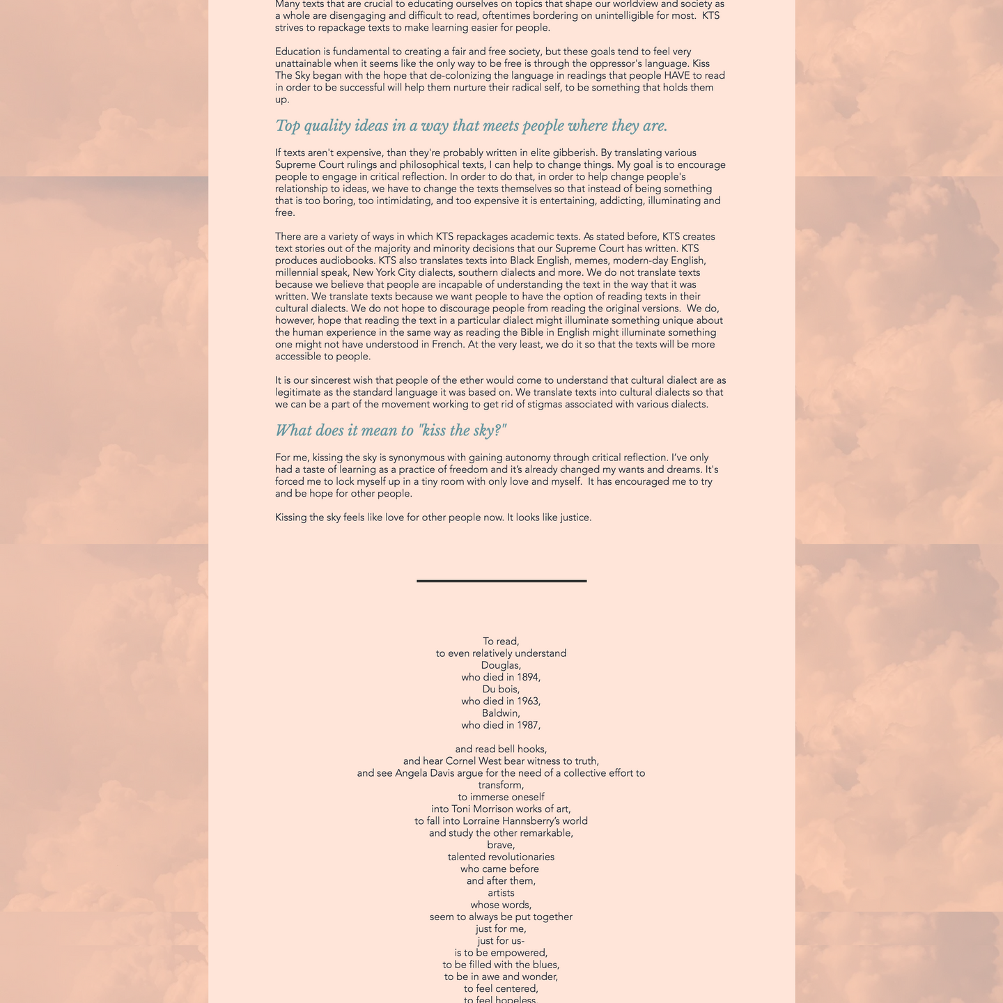 The about page formatted to be more skim friendly.