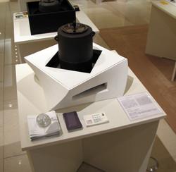 風炉原型, 削ぐデザイン削がれたカタチ, 2008
