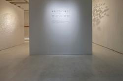 家具デザイン展 02