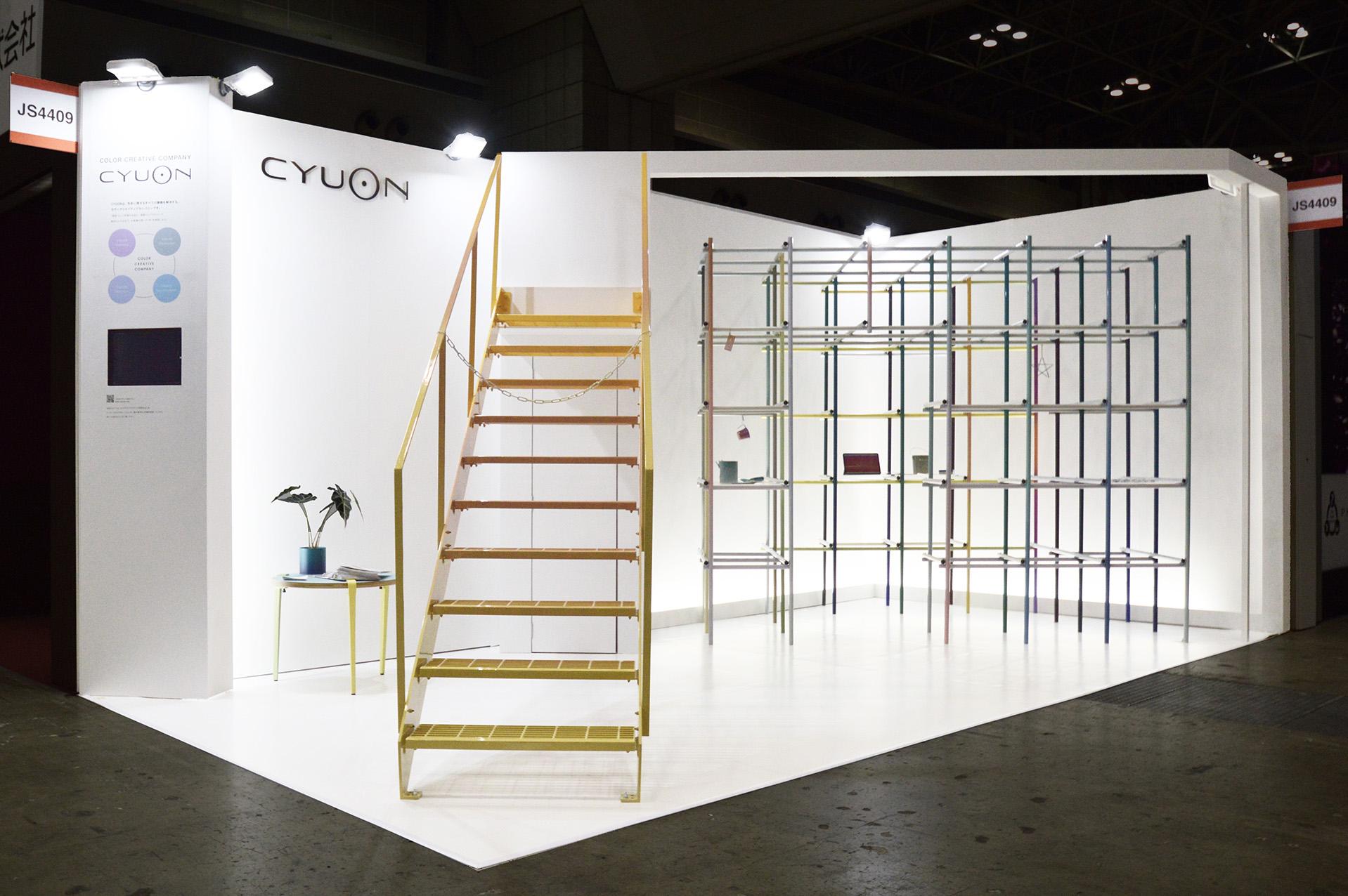 CYUON, JAPANSHOP 2019