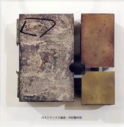 三種銅製置き時計_工程2