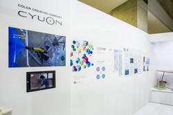 CYUON, JAPANSHOP 2018