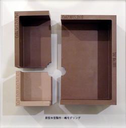 三種銅製置き時計_工程1
