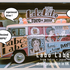 LABO LABO PROMOTION