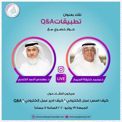 App Q&A