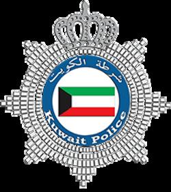 Kuwait MOI
