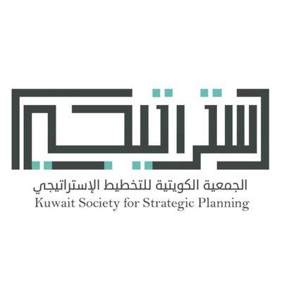 جمعية التخطيط الأستراتيجي