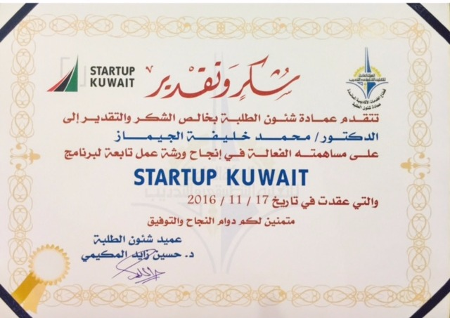 Startup Kuwait