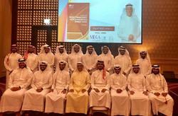 PMP5 Qatar