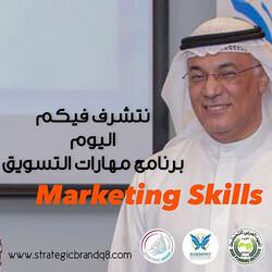 التسويق