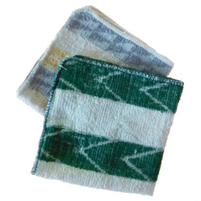 Dish Cloth  - Jacquard