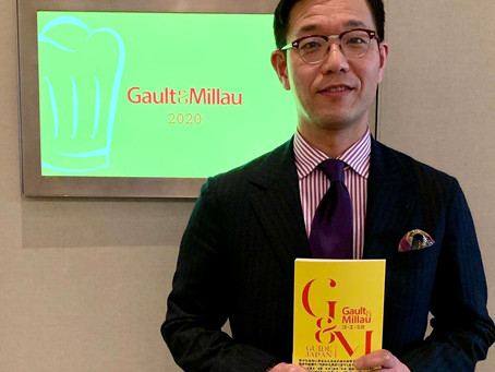 食べログアワード2020、ゴ・エ・ミヨ発刊記念パーティーにお邪魔しました(東京おみやげ話)