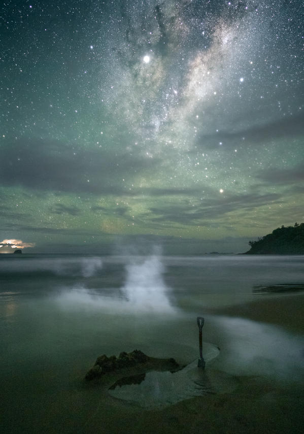 Galactic Spa