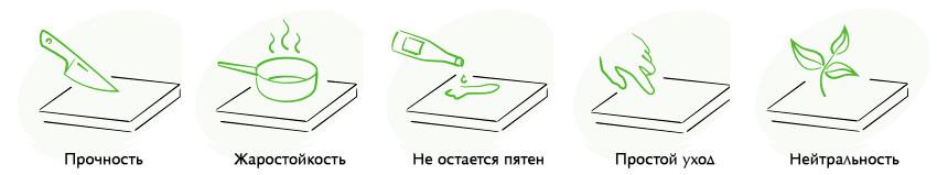 Без имени-8.jpg