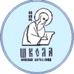 Школа им. Иоана Богослова