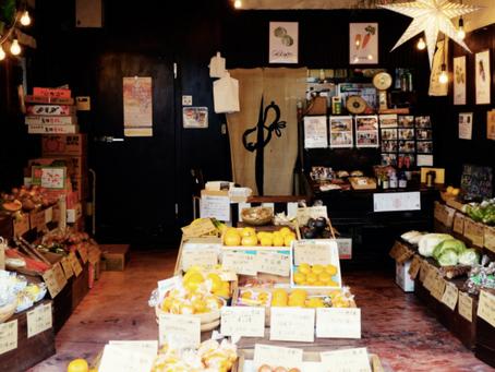 信州三木農園の味が京都で味わえる!?