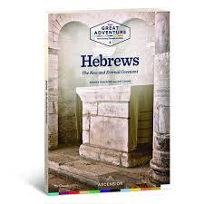 Hebrews Bible Study.jpg