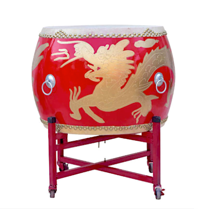Dagu Drums