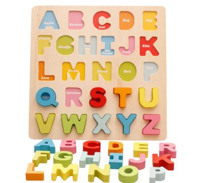 Alphabets A-Z Wood Puzzle