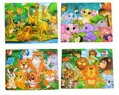 4-In-1 Cartoon Puzzle Set