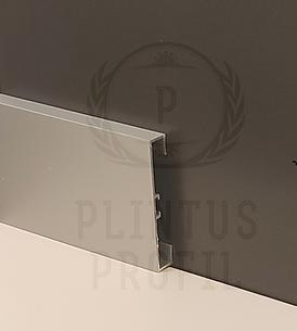 Плинтус алюминиевый прямоугольный 2157 60мм - 3.00м серебро матовое.