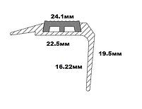 Порог угловой SMP 24*20