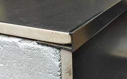 Г - образный профиль Серебро глянцевое