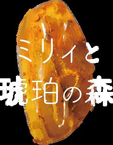 ETCD-2001_logo.png