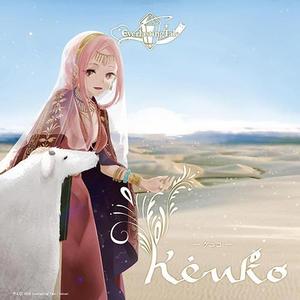 Keuko -ケユコ-