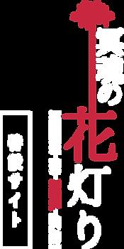 ET_top_logo.png