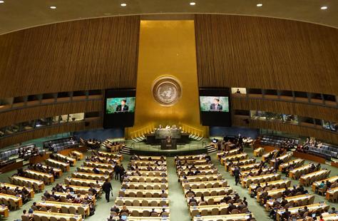 O TRATADO DE PROIBIÇÃO DE ARMAS NUCLEARES (TPAN) E O DIREITO INTERNACIONAL CONSUETUDINÁRIO