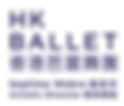 HKB_Logo+AD-KlnBlue-01.png
