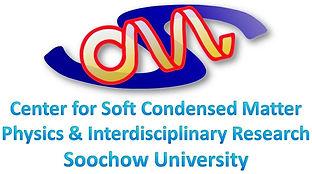 Soochow_logo.jpg