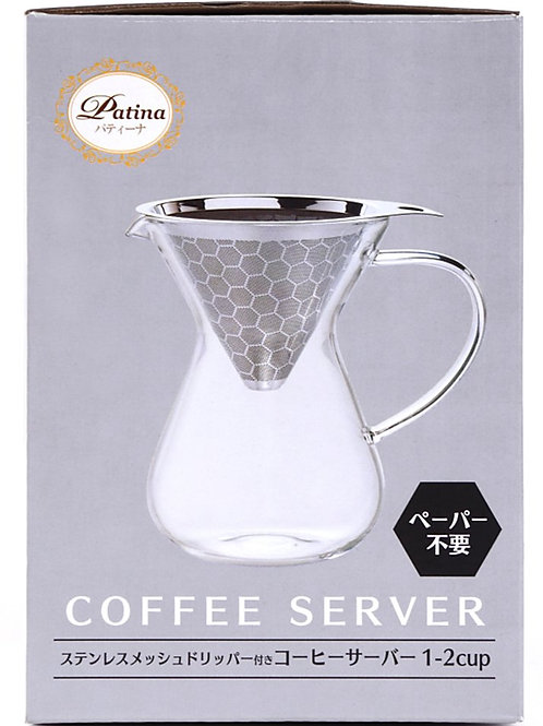 Patina Coffee Metal Server