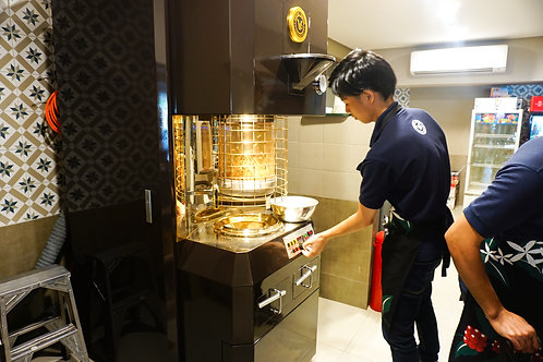 Roasting Service 1 kg