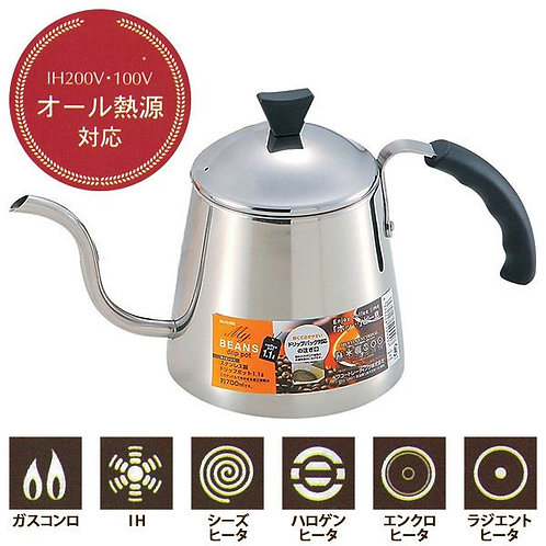 My Beans Stainless Drip Pot H-990/ 1.1 L