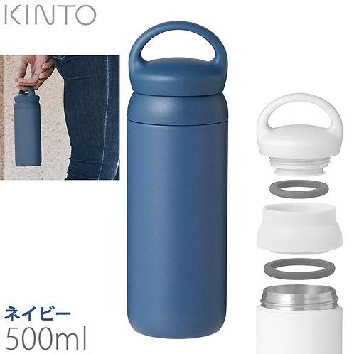 Kinto Day-off Tumbler 500ml NavyBlue