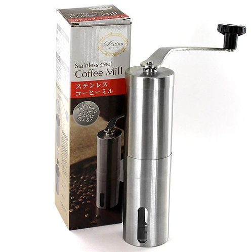Patina Stainless Coffee Grinder