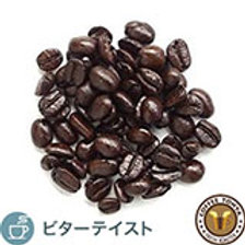 Blend for Iced Coffee 100g