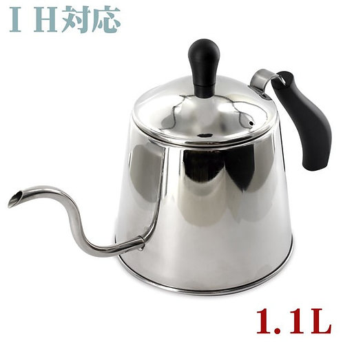 Only One Stage Stainless Pot 1.1L HB-2349