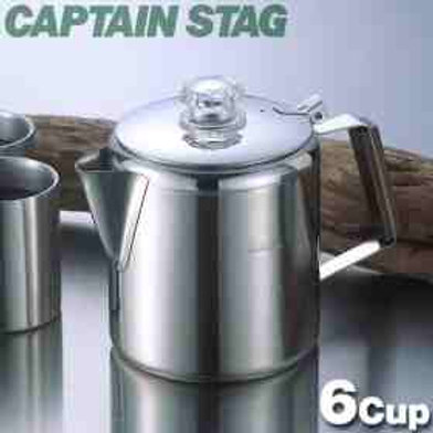 18-8 Stainless Percolator 6 cup M-1224