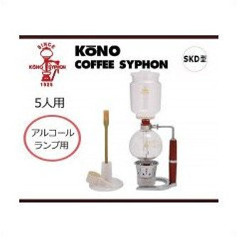 KONO Syphon type:SKD (for five cups)