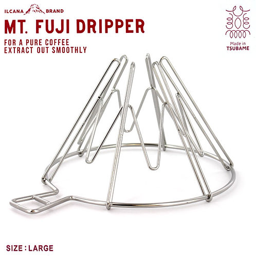 ILCANA Mt. FUJI Dripper Large for 1-8 cup