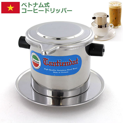 Vietnam Stainless Coffee Filter
