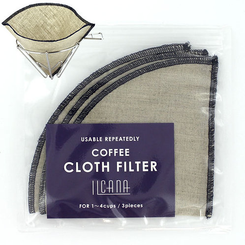 ILCANA Cloth Coffee Filter 3pcs for 1-4 cup