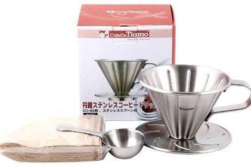Cafe de Tiamo Stainless Steel Coffee Dripper