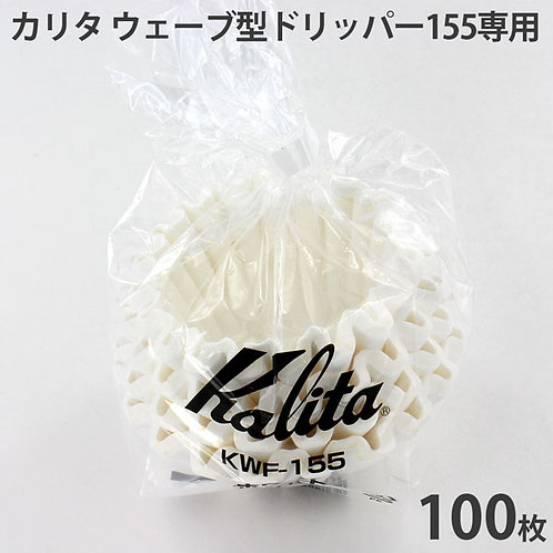 Kalita Wave filters 155 (100 filters) KWF-155