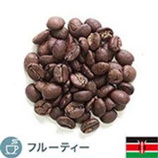 Kenya AA 500g
