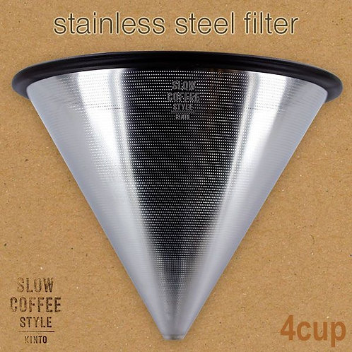 Kinto Stainless Steel Filter SCS04-SF27625